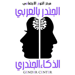 GenderCenter Club  Clubhouse
