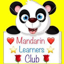 MANDARIN LEARNERS CLUB   Clubhouse