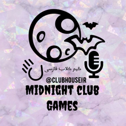 Midnight club game Clubhouse