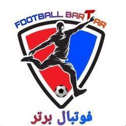Footballbartar Clubhouse