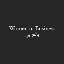 Women In Business بالعربي  Clubhouse