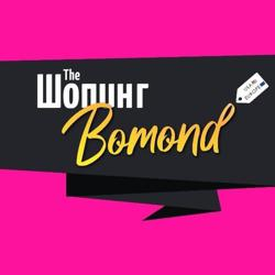 BOMOND  Clubhouse