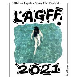 LA Greek Film Festival  Clubhouse