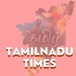 (தமிழ்) Tamilnadu Times Clubhouse