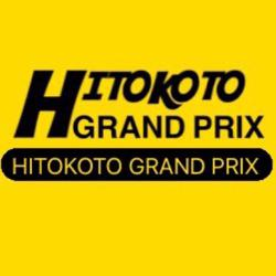 HITOKOTOグランプリ。 Clubhouse