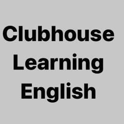 انگلیسی با دکتر سروش Clubhouse