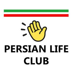 Persian Life Club Clubhouse
