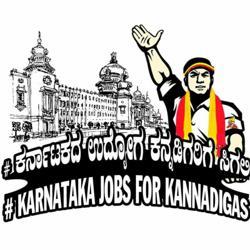 KarnatakajobsForKannadig Clubhouse