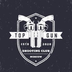 TOP GUN Clubhouse
