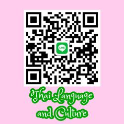 Thai language and culture Clubhouse