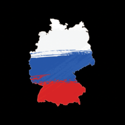 Russkaja Germanija  Clubhouse