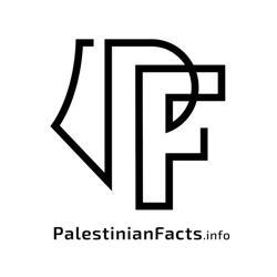 حقائق فلسطينية Clubhouse