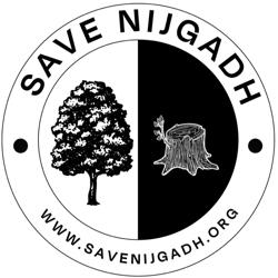 Save Nijgadh Clubhouse
