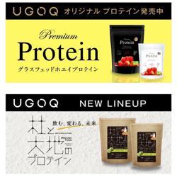 【Premium Protein】 Clubhouse