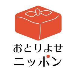 おとりよせニッポン 〜日本の美味しいもの徹底比較〜 Clubhouse