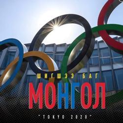 Токио-2020 олимп Clubhouse