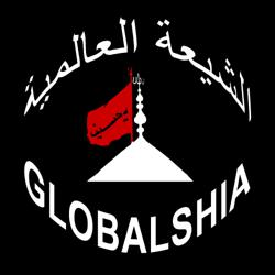 Global Shia Clubhouse