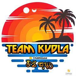 Team Kudla Clubhouse