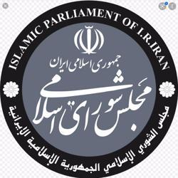 مجلس شورای اسلامی Clubhouse
