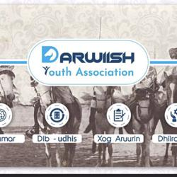 Darwiish Diaspora Forum Clubhouse
