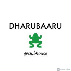 DHARUBAARU Clubhouse