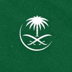 التجمع الصحي السعودي Clubhouse