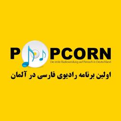 Radio Popcorn Clubhouse