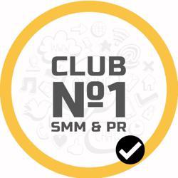Маркетинг (SMM и PR) Clubhouse