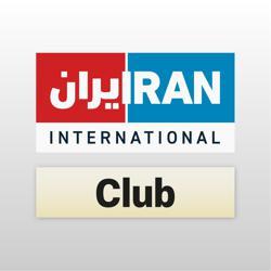 Iran International Clubhouse