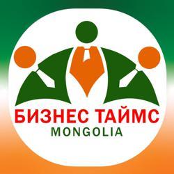 БИЗНЕС ТАЙМС (Mongolian) Clubhouse