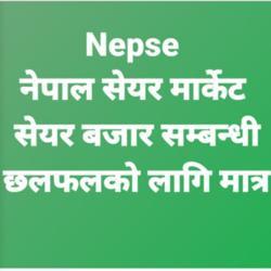 Nepse- नेपाल सेयर मार्केट Clubhouse
