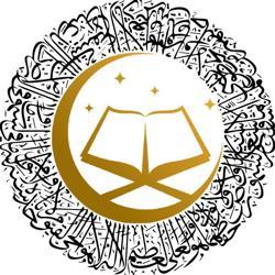 القرآن الكريم  Clubhouse