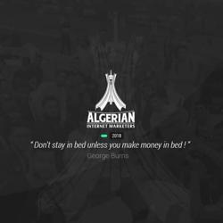 Algerian Internet Markete Clubhouse