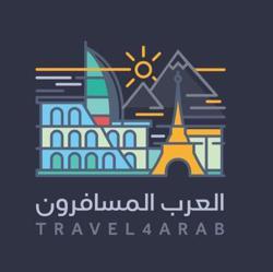 العرب المسافرون  Clubhouse
