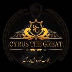 Cyrus The Great Clubhouse