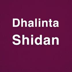 Dhalinta Shidan  Clubhouse