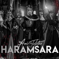Haramsara | حرمسرا Clubhouse