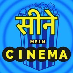 Seene Mein Cinema Clubhouse