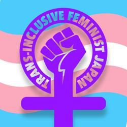 TRANS incl FEMINIST JAPAN Clubhouse