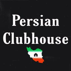 Persian Club House  Clubhouse