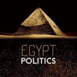 سياسة مصرية Clubhouse