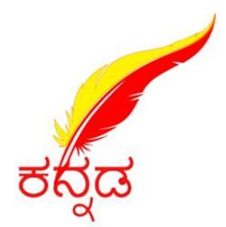 Let's Talk Kannada ಕನ್ನಡ Clubhouse