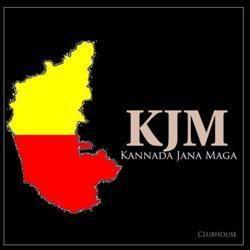 Kannada Jana maga ! Clubhouse