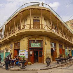 گهوة عراقية Clubhouse