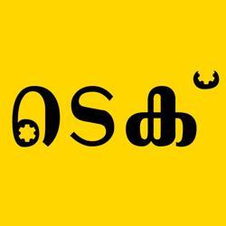 Malayalam Tech Club Clubhouse