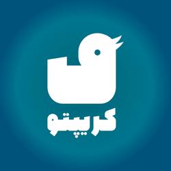 Crypto Twitter Farsi Clubhouse