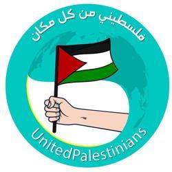 فلسطيني من كل مكان Clubhouse