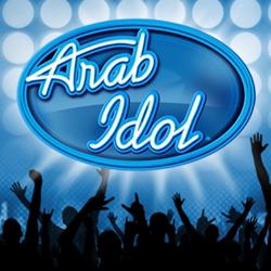 CH Arab Idol Clubhouse