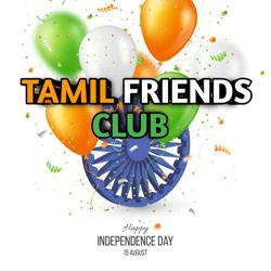 Tamil Friends Club Clubhouse