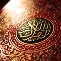 Quran recitaties Clubhouse